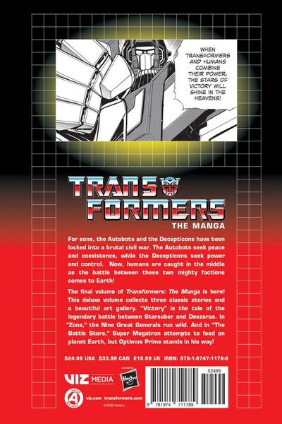 Transformers Manga Volume 3 (Hardcover)