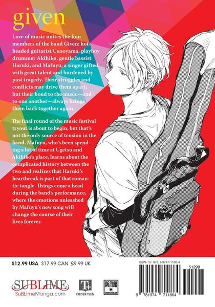 Given Manga Volume 5