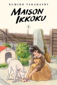 Maison Ikkoku Collector's Edition Manga Volume 2