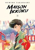 Maison Ikkoku Collector's Edition Manga Volume 3