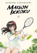 Maison Ikkoku Collector's Edition Manga Volume 4
