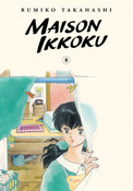 Maison Ikkoku Collector's Edition Manga Volume 8