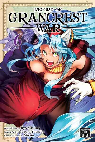 Record of Grancrest War Manga Volume 6