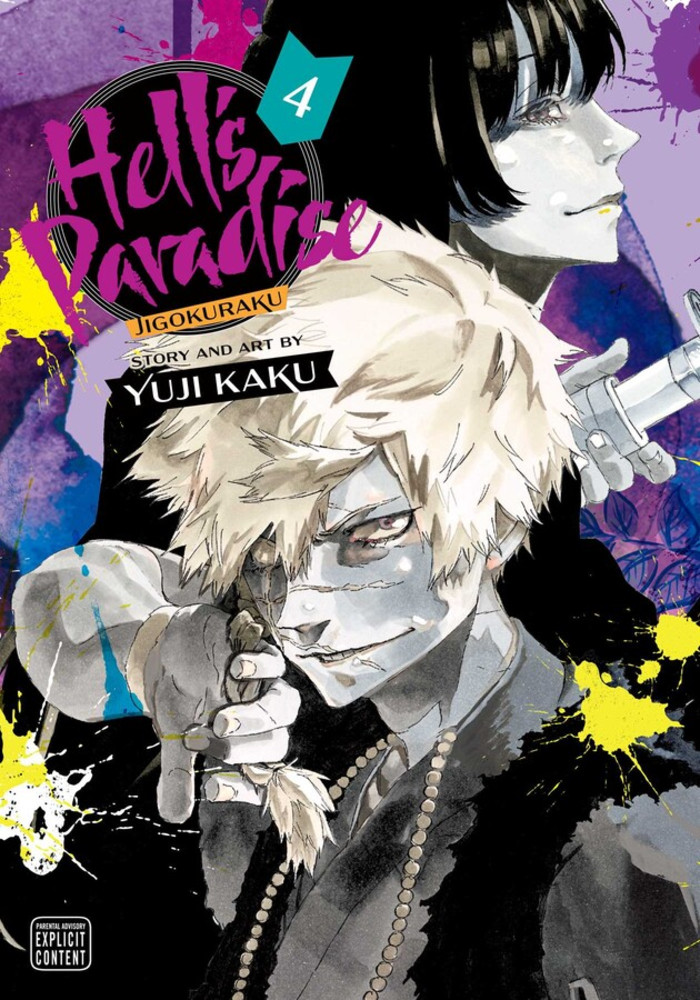 Hell's Paradise Jigokuraku Manga Volume 4