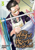 The Way of the Househusband Manga Volume 3