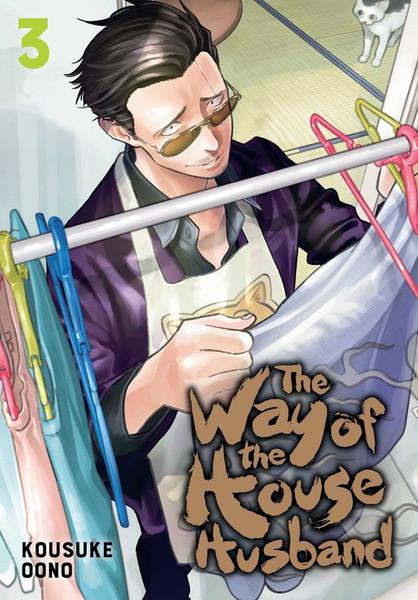 The Way of the Househusband Manga Volume 3
