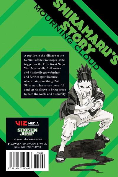 Naruto Shikamaru's Story Mourning Clouds Novel