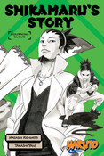 Naruto Shikamaru's Story Mourning Clouds Novel