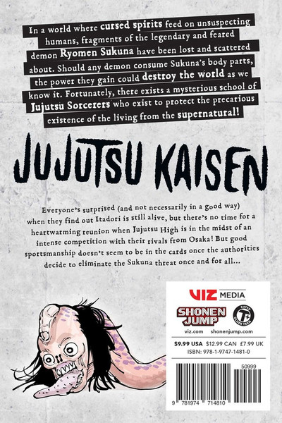 Jujutsu Kaisen Manga Volume 5
