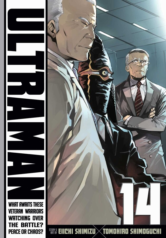 Ultraman Manga Volume 14