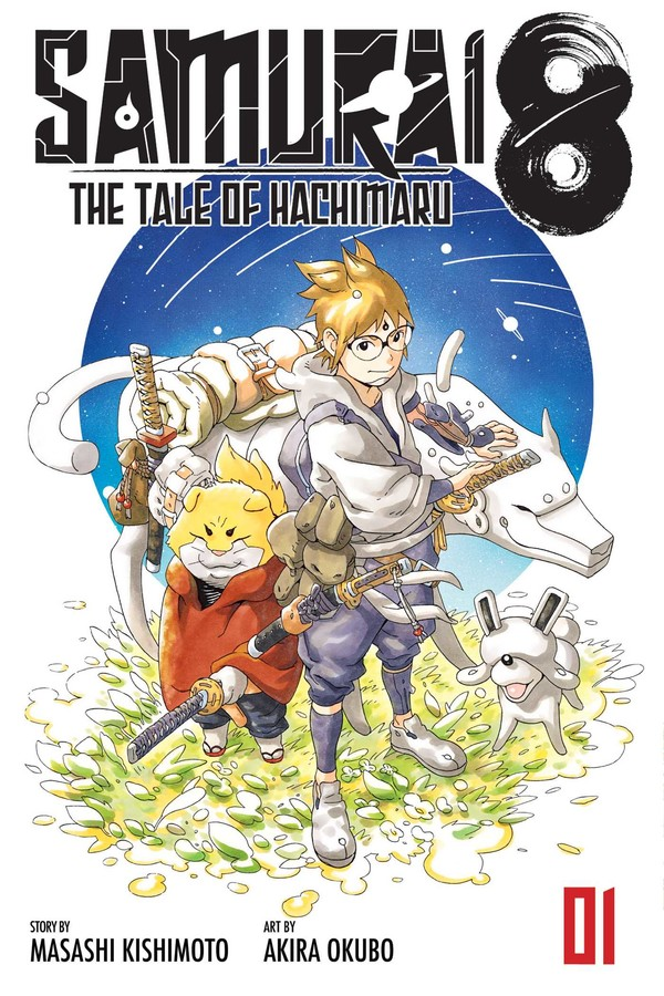 Samurai 8 Manga Volume 1