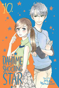 Daytime Shooting Star Manga Volume 10