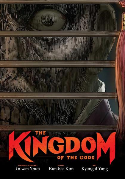 The Kingdom of the Gods Manga