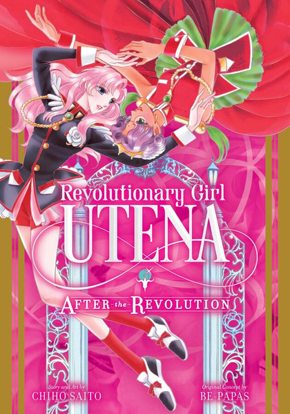 Revolutionary Girl Utena After the Revolution Manga