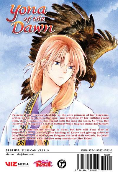 Yona of the Dawn Manga Volume 27
