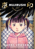Mujirushi The Sign of Dreams Manga