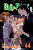 Skip Beat! Manga Volume 44