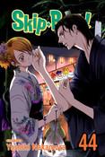 Skip Beat! Manga Volume 44