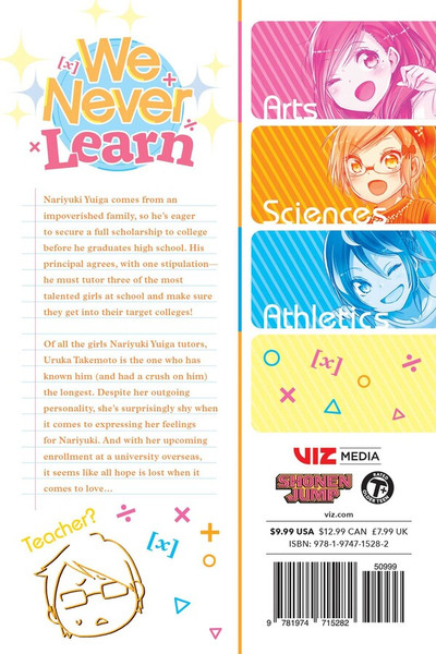 We Never Learn Manga Volume 17