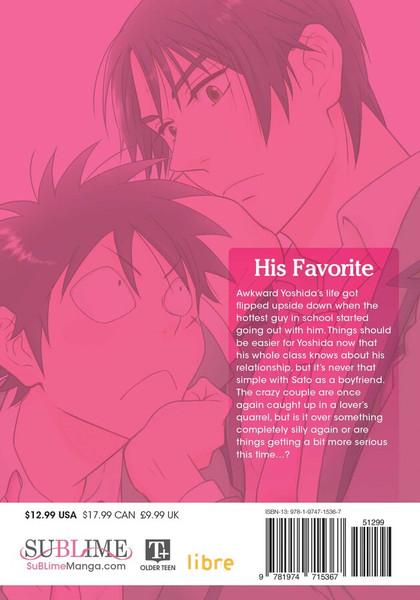 His Favorite Manga Volume 11