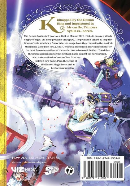 Sleepy Princess in the Demon Castle Manga Volume 12