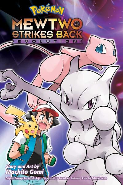 Pokémon Mewtwo Strikes Back Evolution Manga