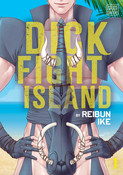 Dick Fight Island Manga Volume 1
