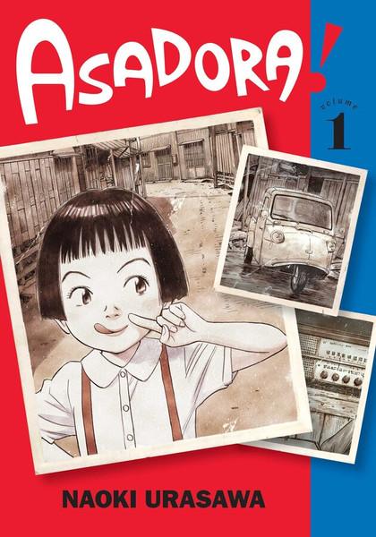 Asadora! Manga Volume 1