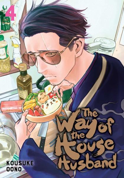The Way of the Househusband Manga Volume 4