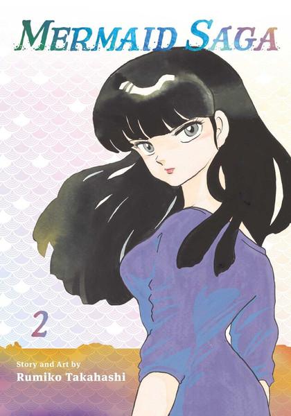 Mermaid Saga Collector's Edition Manga Volume 2