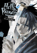 Hell's Paradise Jigokuraku Manga Volume 7
