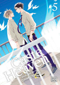 Caste Heaven Manga Volume 5
