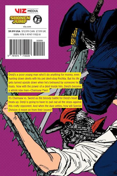 Chainsaw Man Manga Volume 5