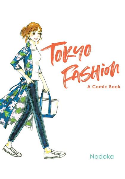 Tokyo Fashion A Comic Book (Hardcover)