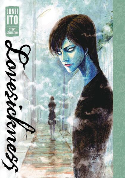 Lovesickness Junji Ito Story Collection Manga (Hardcover)