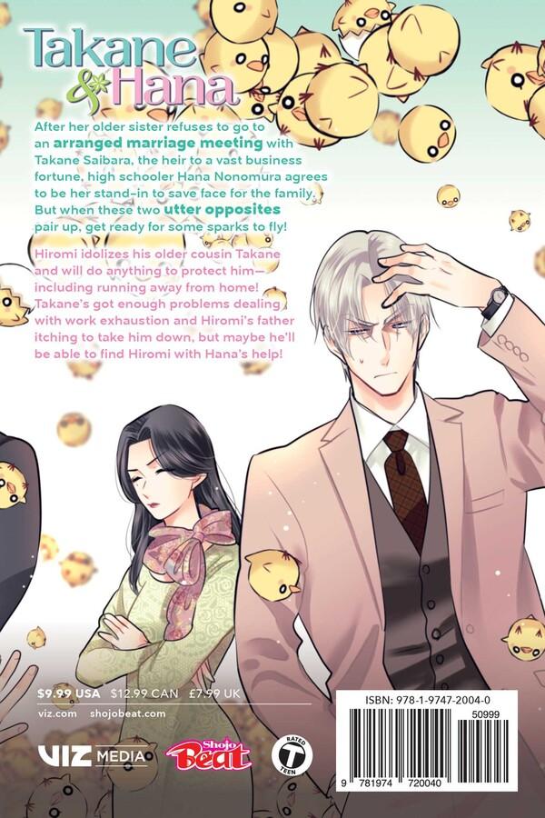 Takane & Hana Manga Volume 16