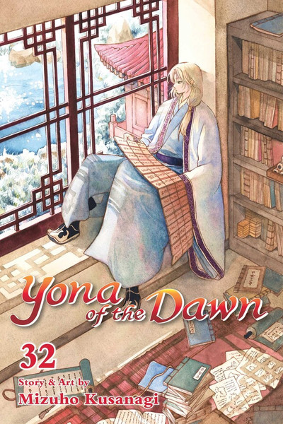 Yona of the Dawn Manga Volume 32