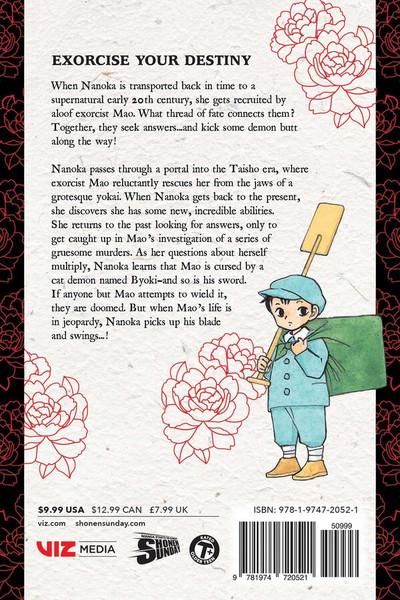 Mao Manga Volume 1