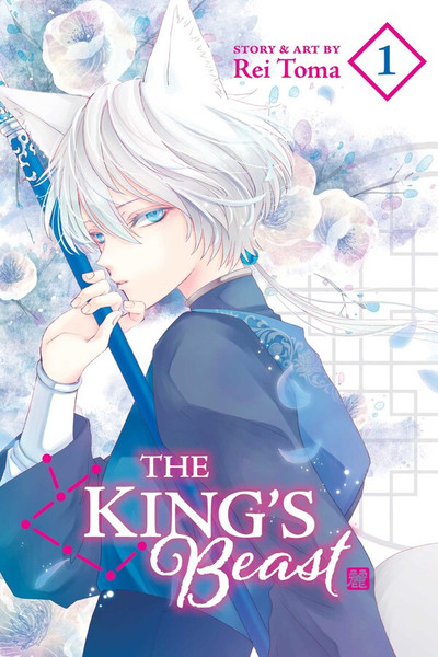 The King's Beast Manga Volume 1