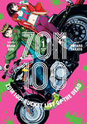 Zom 100 Bucket List of the Dead Manga Volume 1