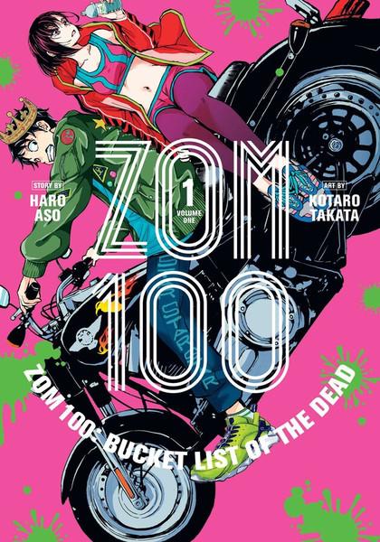 Zom 100 Bucket List of the Dead Manga Volume 1