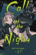 Call of the Night Manga Volume 2