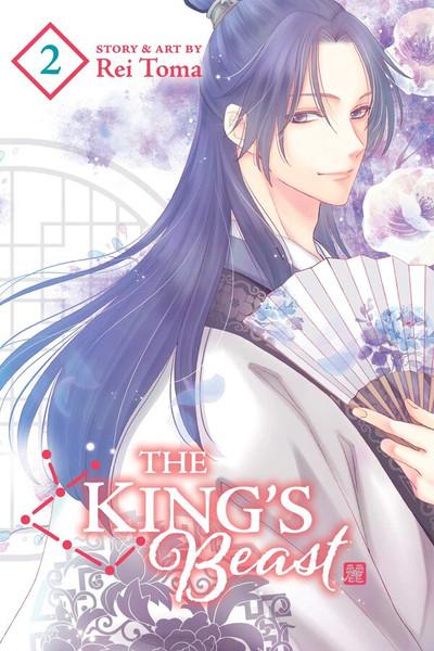 The King's Beast Manga Volume 2