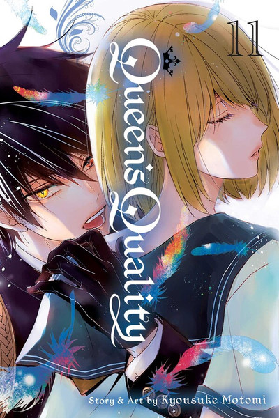Queen's Quality Manga Volume 11