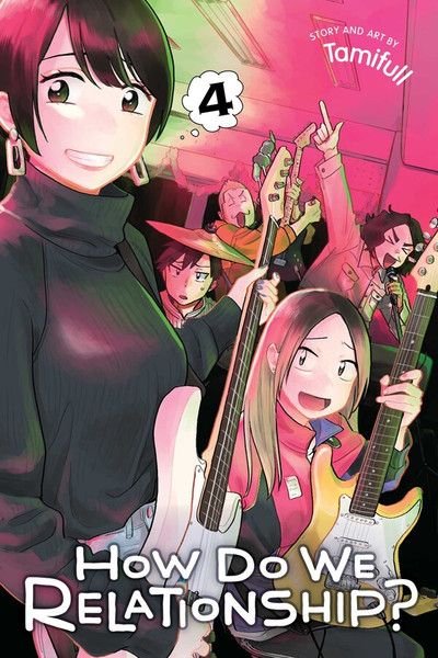 How Do We Relationship? Manga Volume 4