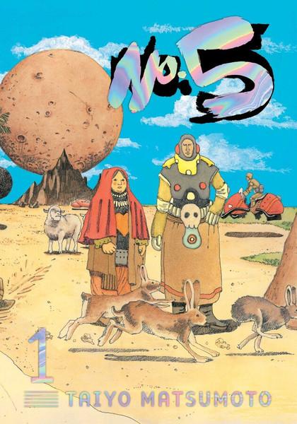 No. 5 Manga Volume 1