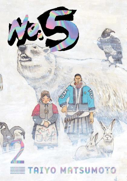 No. 5 Manga Volume 2