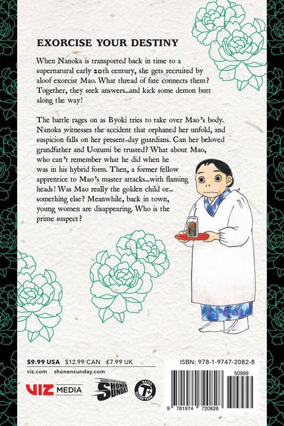 Mao Manga Volume 3