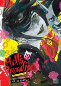 Hell's Paradise Jigokuraku Manga Volume 10