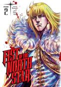 Fist of the North Star Manga Volume 2 (Hardcover)